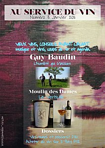 magazine service vin